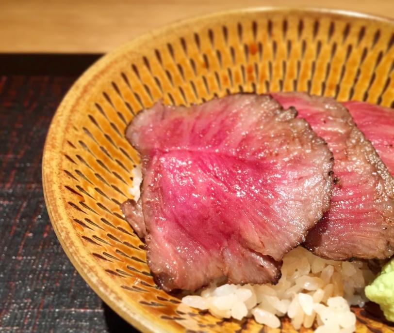 Jimbocho Den Beef Rice