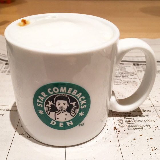 Jimbocho Den Starbucks Caramel