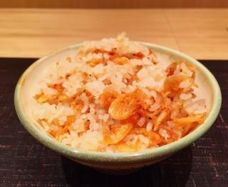Jimbocho Den Sakura Ebi Rice
