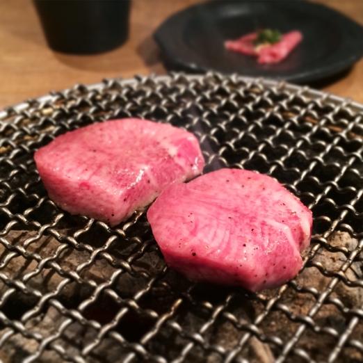Nakahara Cooking Wagyu Tongue