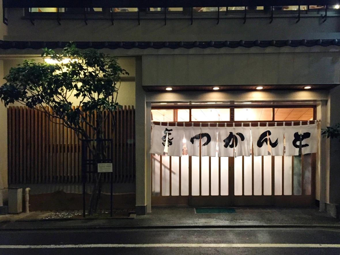 Tonki Tonkatsu Exterior