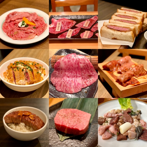 Best Yakiniku Restaurant in Tokyo